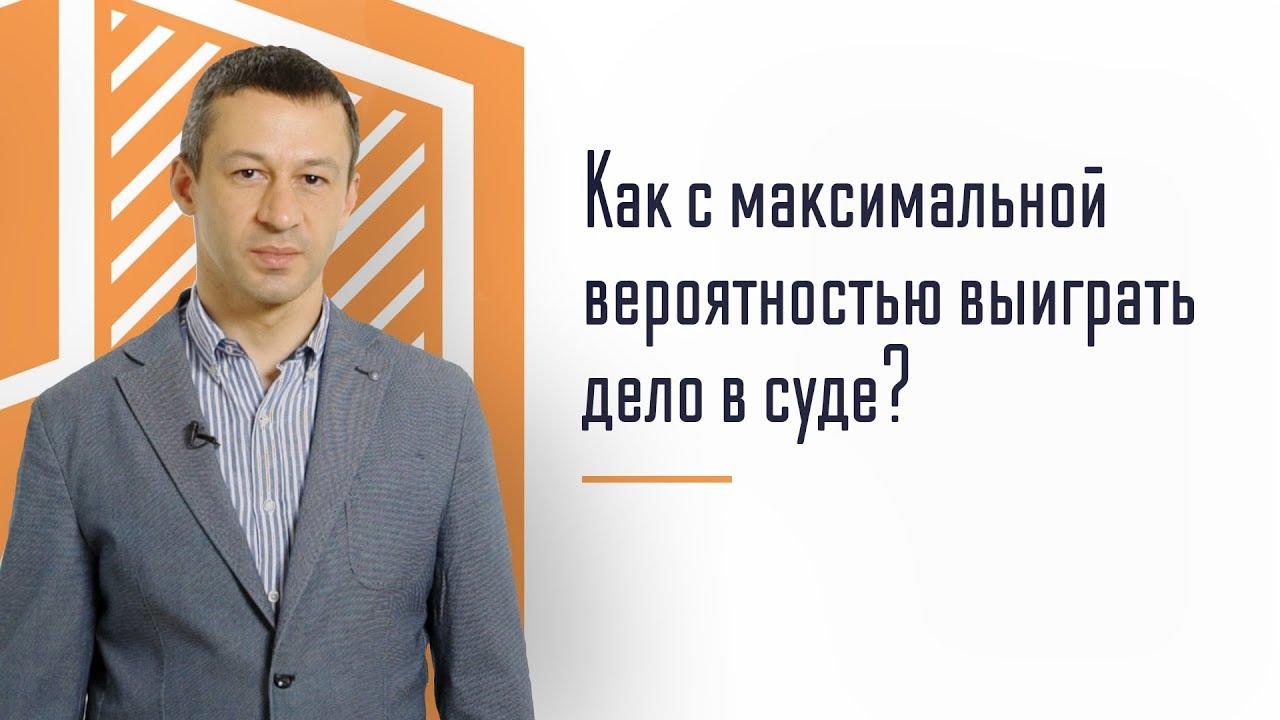 Арбитражный суд спб лен обл