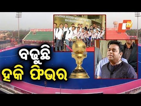 Hockey World Cup-Jai Hind Hind Jai India, from Rahman with love