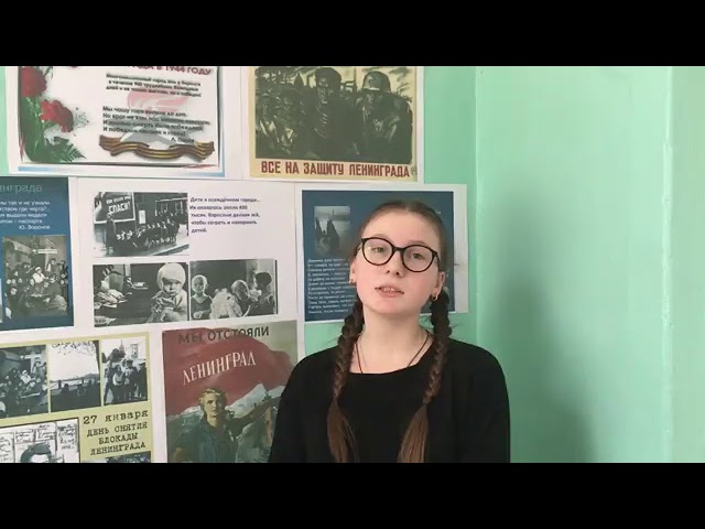 Изображение предпросмотра прочтения – ИринаГороховцева читает произведение «Залпы Победы» В.М.Инбер