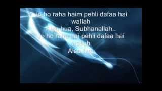 Video of Song Subhanallah With Lyrics - Yeh Jawani Hai Deewani