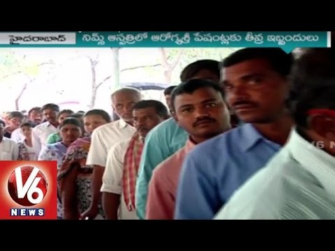 Arogyasri Card Holders Throng NIMS Hospital For Free Treatment | V6 News