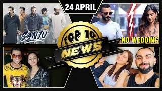 Ranbir's Sanju Teaser Launch, Sonam Wedding Called Off, Virat And Anushka | Top 10 News