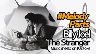 [별다방/동영상악보] Billy Joel - The Stranger (Melody Sheets on KARAOKE)