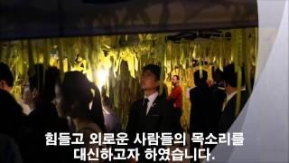 김광진의원  의정보고회에  초대합니다.