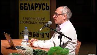 Торсунов О.Г.  Разум женщины