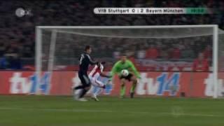 VFB Stuttgart vs. FC Bayern München [1-5] FULL Highlights [High Quality]