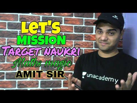 CI and SI Short Tricks in Hindi   Compound interest Problems/tricks in hindi   SSC CGL KVS NVS LDC thumbnail