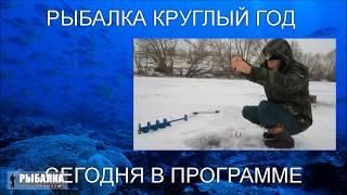 Зимняя рыбалка на р Проня с другом Архив