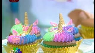 Nugasewana Cake Nirmana 2018-07-20 |  Rupavahini Thumbnail