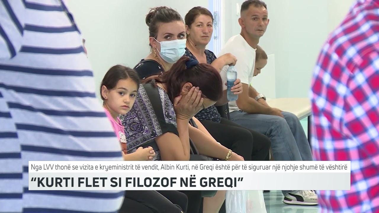"""""""KURTI FLET SI FILOZOF NË GREQI"""""""