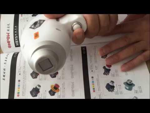 Diode Laser 808nm Energy Test Beijing SynoMed