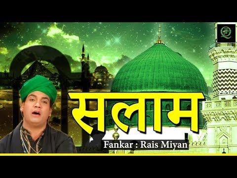 Salaam    सलाम    Rais Miyan     Tu Hai Kamaal Sabir    Just Qawwali
