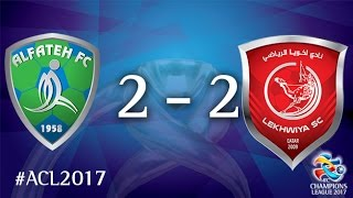 Al Fateh vs Lekhwiya (AFC Champions League 2017: Group Stage - MD2) 2017 Video