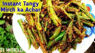 achar recipe in hindi