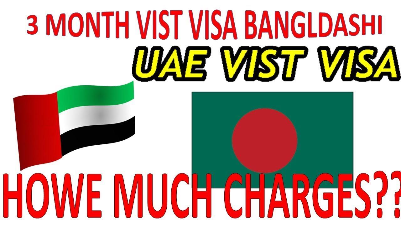 Bangladesh Visa Open For Uae Visit Visa Real Price 2018 Partner Visa