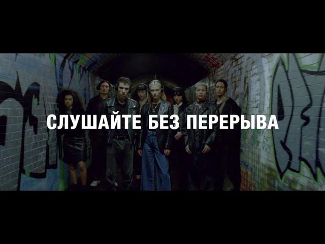 Marshall - Major IV - Never Stop Listening (Russian)