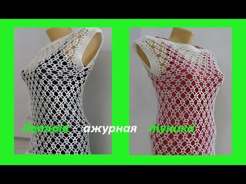 видео: Летняя белая ажурная туника.how to crochet  tunic. (В №60)