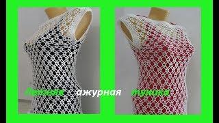 Летняя белая ажурная туника.How to crochet  tunic. (В №60)