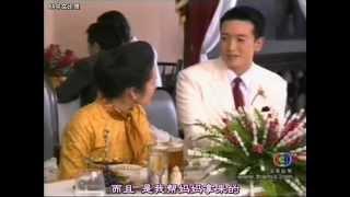 [KA]Tae Bang Korn.三世情缘.[CN Sub]-EP03