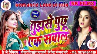Tujhse Puchhu Ek Sawal तुझसे पूछो एक सवाल | Hindi Old Is Gold | Hindi Dj Song | Dj Deepk 2020