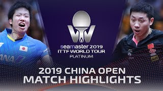 Джун Мизутани vs Xu Xin | China Open 2019 (R16)