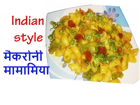 how to make macaroni in indian style