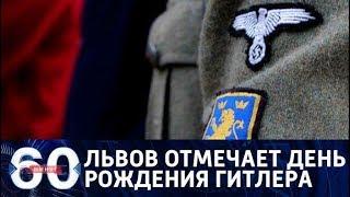 60 минут. Ток-шоу  с Ольгой Скабеевой и Евгением Поповым от 20.04.18