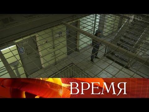 В Бутырскую тюрьму