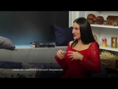 Телеканал UA: Житомир: Про символи і обереги української вишивки розповіла майстриня Юлія Майківець
