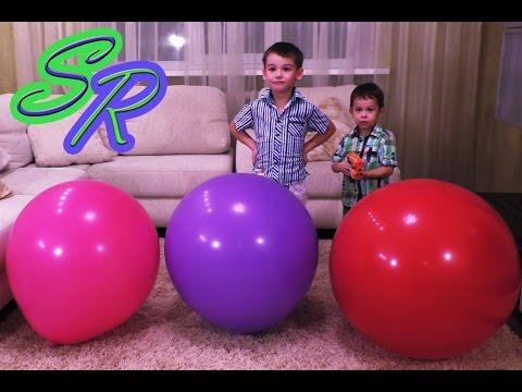 Взрываем огромные шары 🎈🎈и вскрываем киндер сюрпризы 🚨  Видео для детей
