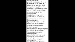 Om Jai Jagdish: Piano