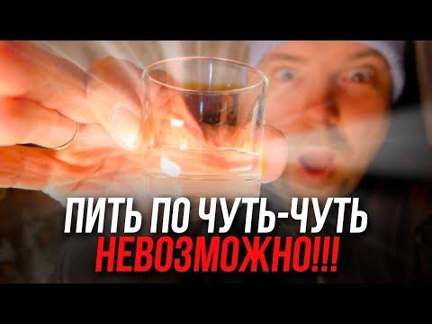 АЛКОГОЛЬ - пить по чуть чуть НЕВОЗМОЖНО!!! Как бросить пить навсегда? / Тихий