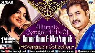 Kumar Sanu discography and filmography - WikiVisually