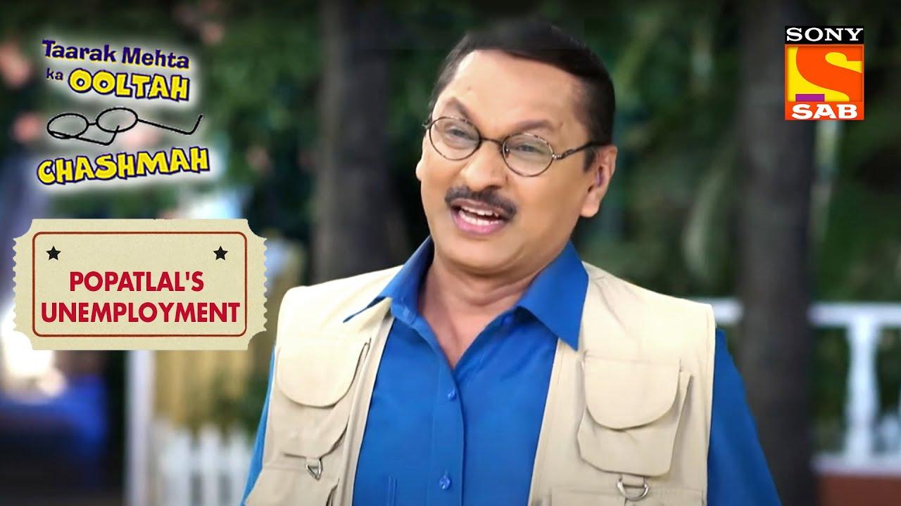 Popatlal को मिली अपनी Job वापस | Taarak Mehta Ka Ooltah