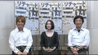【チケット情報】 http://www.pia.co.jp/variable/w?id=126217 10/3(水)...