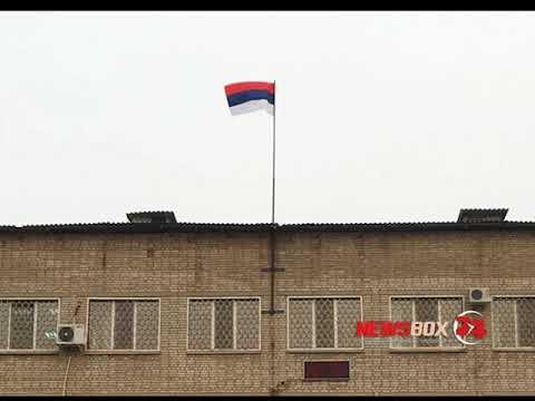Власти Партизанска продолжают издеваться над российским флагом