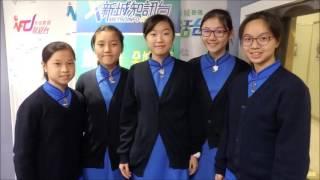 Publication Date: 2017-04-05 | Video Title: 8.大漠鐵騎 英華女學校