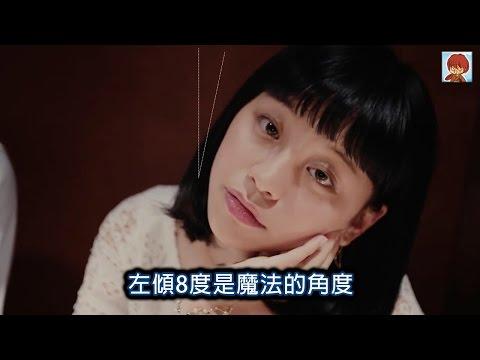 特別日語影片