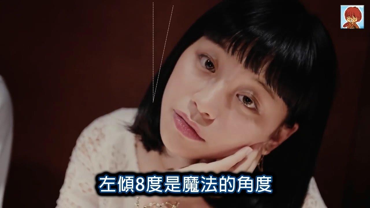 【日本CM】本年度No.1推薦!神級廣告帶來爆笑無敵聯誼連續技 (中字)