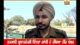 SYL issue: Police is on alert in Kapoori village