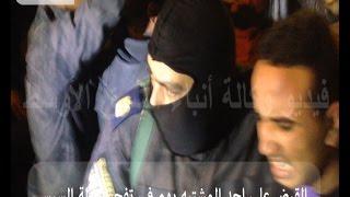 بالفيديو: القبض علي أحد المشتبه بهم في تفجير نزلة السيسي