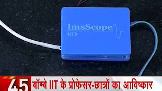 News 100: IIT- Bombay students and professors develop device to detect, predict heart attack