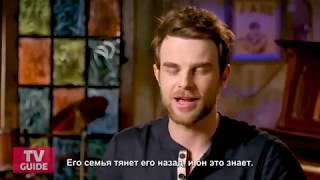 Интервью актеров о 5 сезоне Древних РУССКИЕ СУБТИТРЫ | The Originals season 5