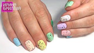 Летнии маникюр Разноцветные ногти Матовый маникюр