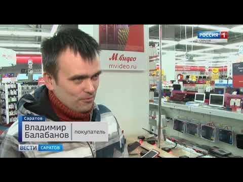 Новогодние акции и распродажи начались в М.Видео