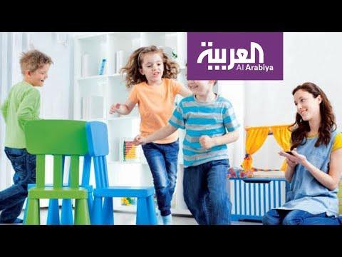 صباح العربية | أعراض اضطراب فرط الحركة وعلاجاته  - نشر قبل 27 دقيقة