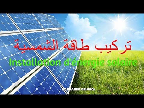 Installation d'énergie solaire - تركيب الطاقة الشمسية