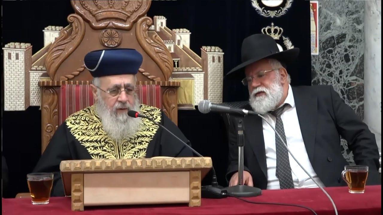 """פרשת צו תשע""""ט - מרן הראש""""ל הרב יצחק יוסף שליט""""א - הלכות פסח - Rav Yitzchak Yosef"""
