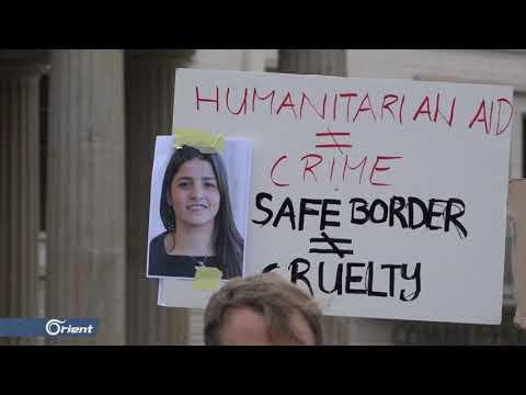 مظاهرة تضامنية في برلين مع السباحة السورية  سارة مارديني المعتقلة في اليونان  - 16:53-2018 / 10 / 22