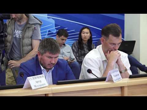 Новый аэропорт в Иркутске не построят